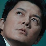 The Third Murder-Masaharu Fukuyama.jpg