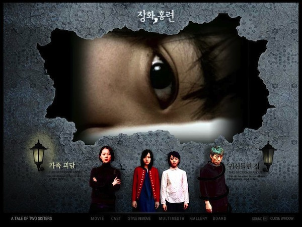 a tale of two sisters korean horror movie eng sub