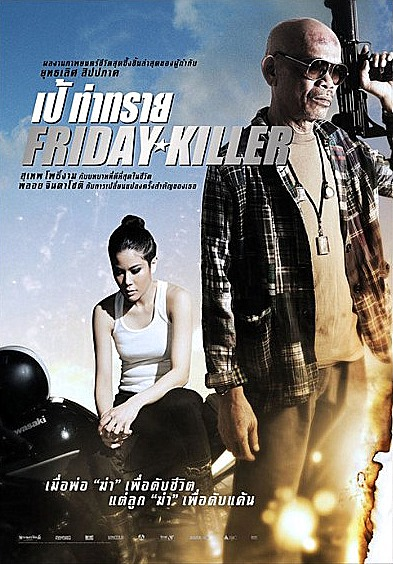 Friday Killer (2011) HDRip x264 (Tamill+Tlugu+Thai) 851MB Esbu 720p Download