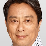 Himo Men-Akio Kaneda.jpg