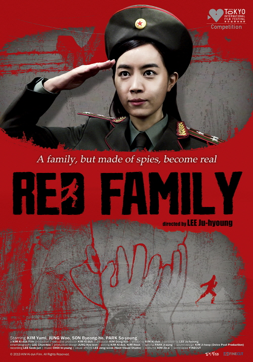 Red Family Asianwiki
