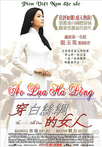 The White Silk Dress Asianwiki