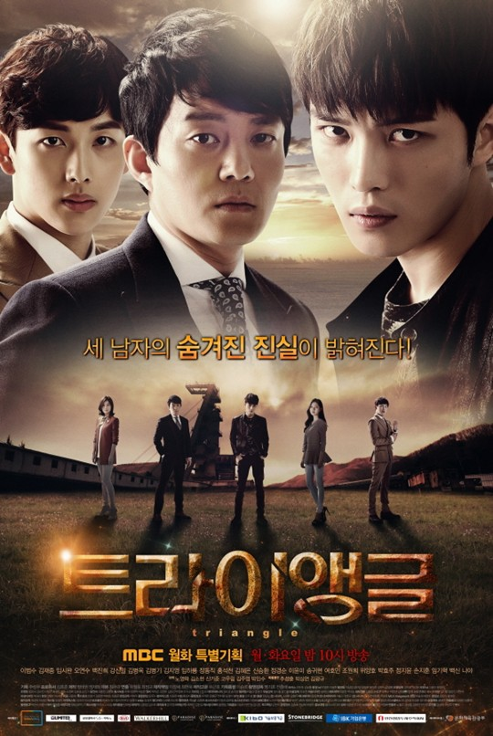 Triangle Korean Drama Asianwiki