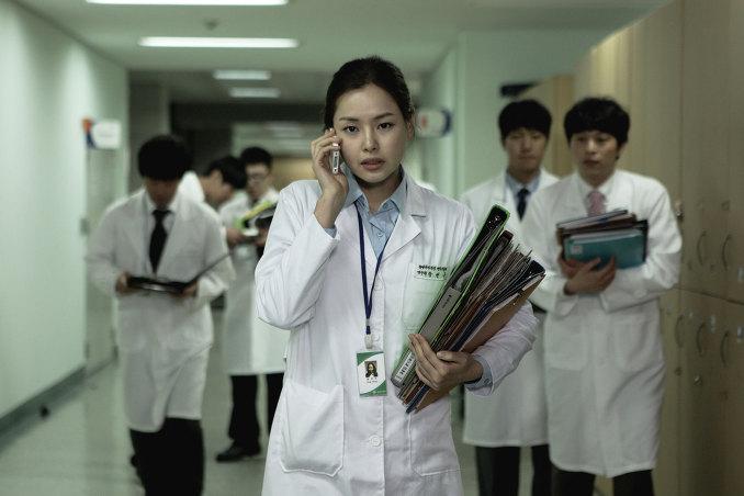 deranged korean full movie eng sub