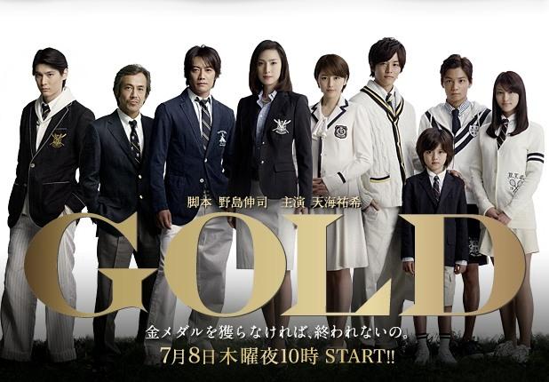 Japan Tv Dramas 39