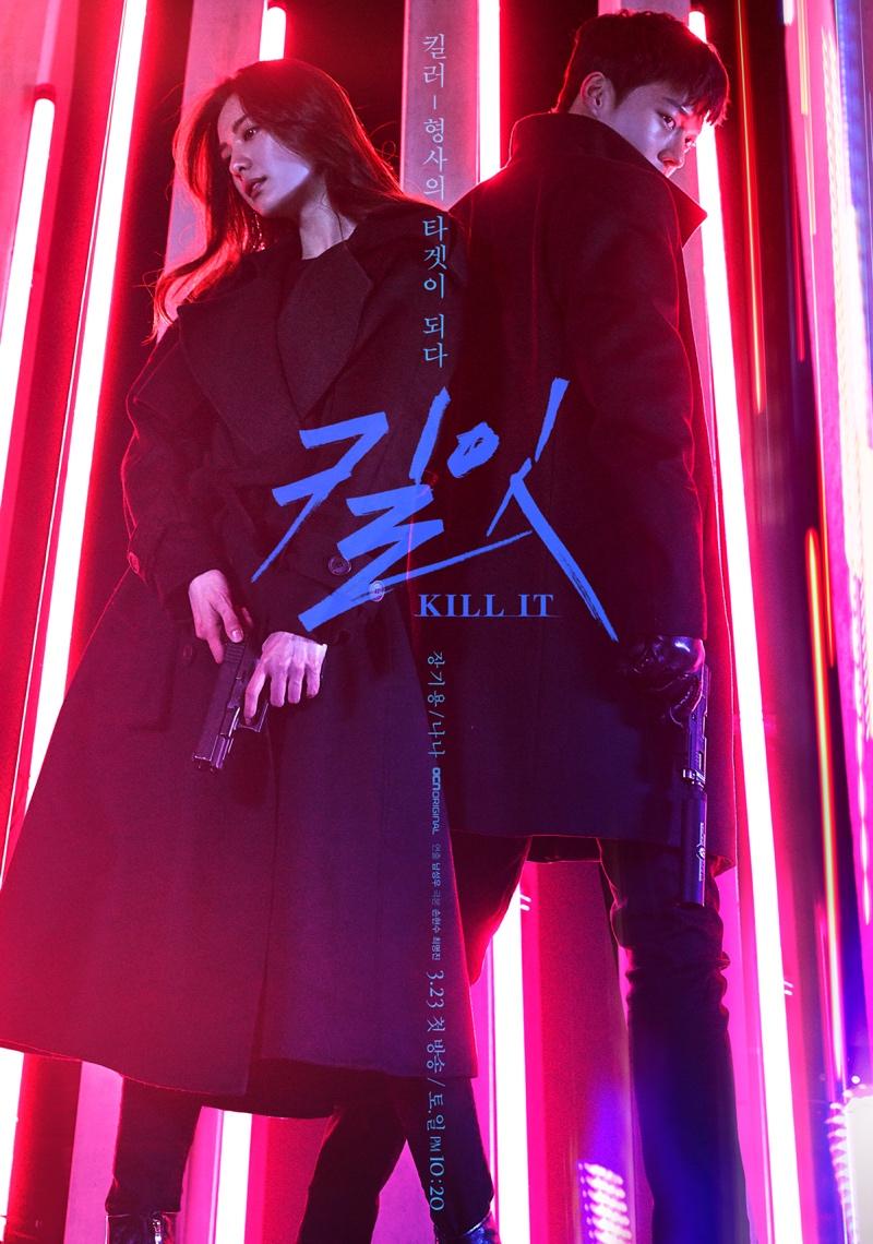 Kill_It-p1.jpg
