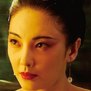 Legend of the Demon Cat-Zhang Yuqi.jpg