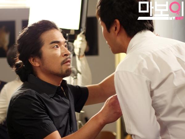 Ma Boy Asianwiki