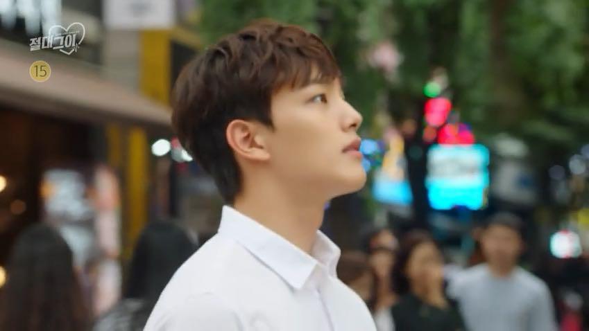My Absolute Boyfriend - AsianWiki