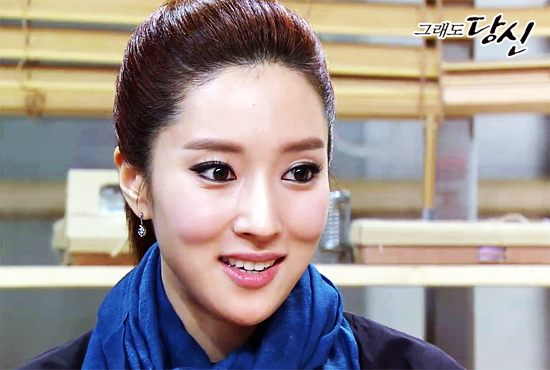 Image Result For Ko Hyun Jung Asianwiki