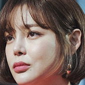 When My Love Blooms-Park Si-Yeon.jpg