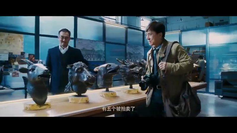 Chinese Zodiac Asianwiki
