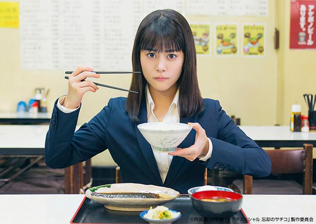 Boukyaku no Sachiko: A Meal Makes Her Forget-2018/Japonya-Tr Altyazılı