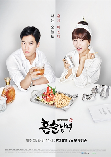 Drinking Solo / Let's Drink Episode 11-12