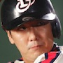 Perfect Game-Jo Jin-Ung.jpg