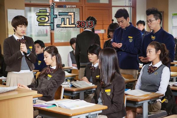 School 2013 Asianwiki