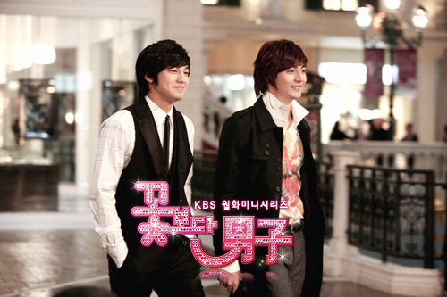 Boys Over Flowers (2009-South Korea-KBS2)-20.jpg