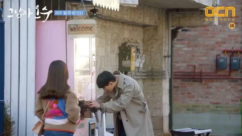 Dads hookup their girls generation 1979 kdrama