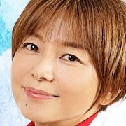 Asagao-Forensic Doctor-Tomoko Yamaguchi.jpg