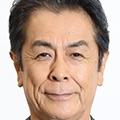 Criminologist Himura-NTV-2019-Hatsunori Hasegawa.jpg