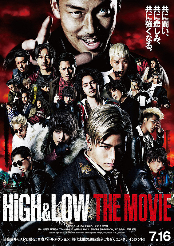 Download High & Low: The Movie (2016) BluRay 720p Subtitle Indonesia