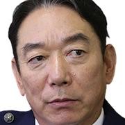 Keishicho Zero Gakari-Kenjiro Ishimaru.jpg