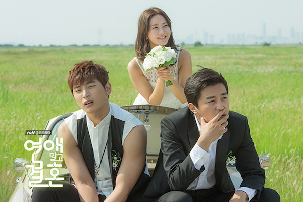 Download Marriage Not Dating Indonesia Sub