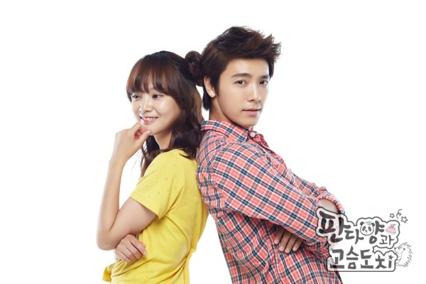 Yoon seung ah and donghae dating. Dating for one night.