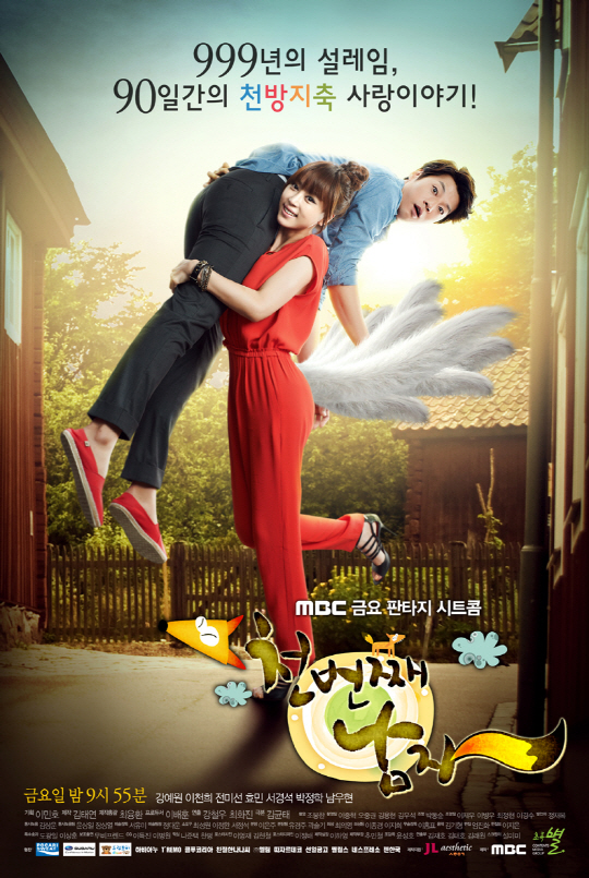 The Thousandth Man-p1.jpg
