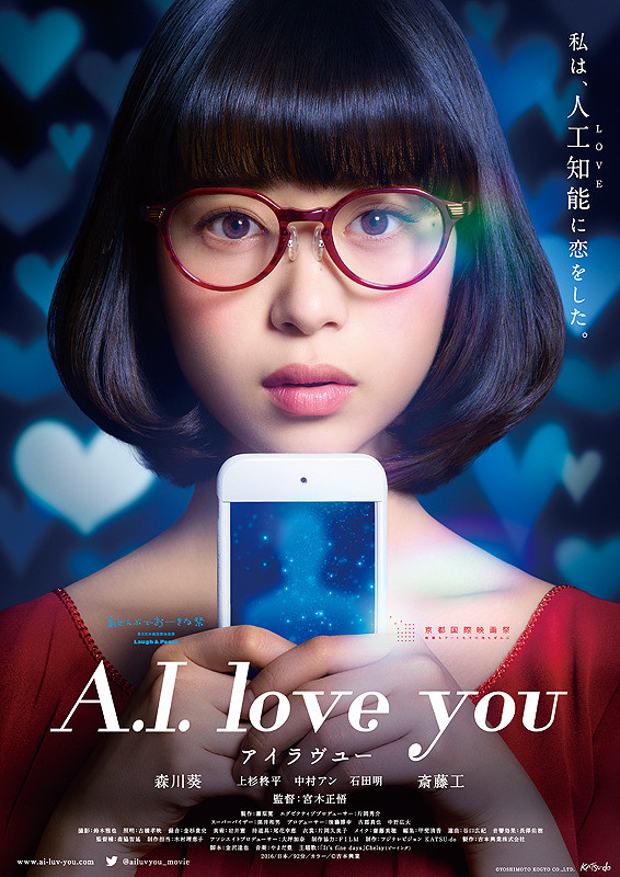 AI love you-p01.jpg
