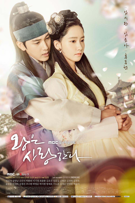 The King in Love Korean Drama Download Episode 28 HDTV