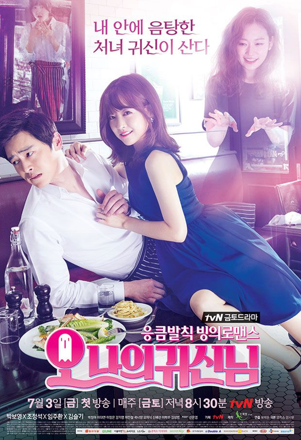 Korean Drama-Oh My Ghost