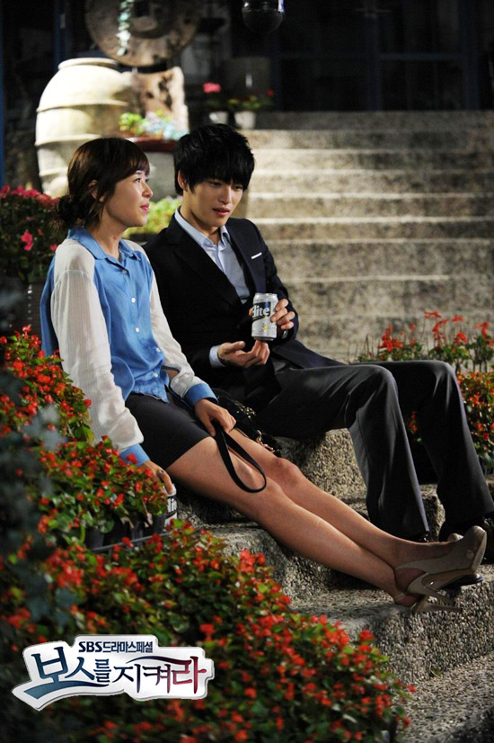 Protect The Boss-52.jpg