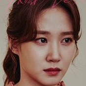 The Ghost Detective-Park Eun-Bin.jpg