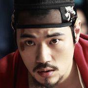 The Treacherous-Kim Kang-Woo.jpg