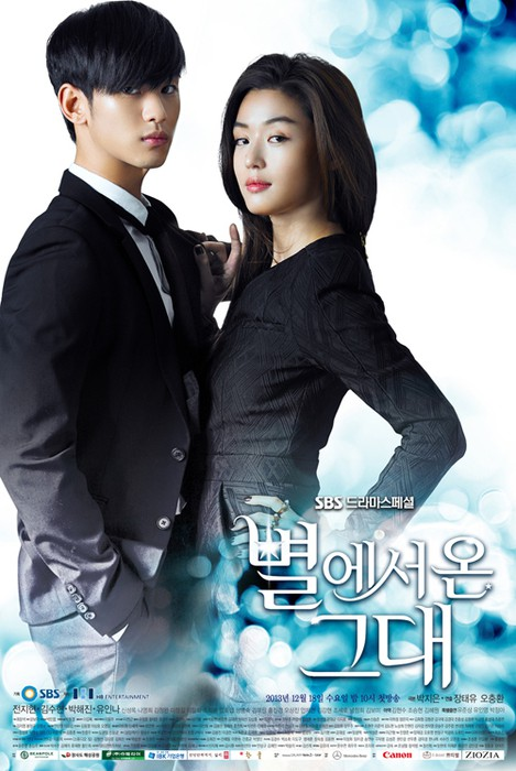 You Who Came From the Stars-p1.jpg