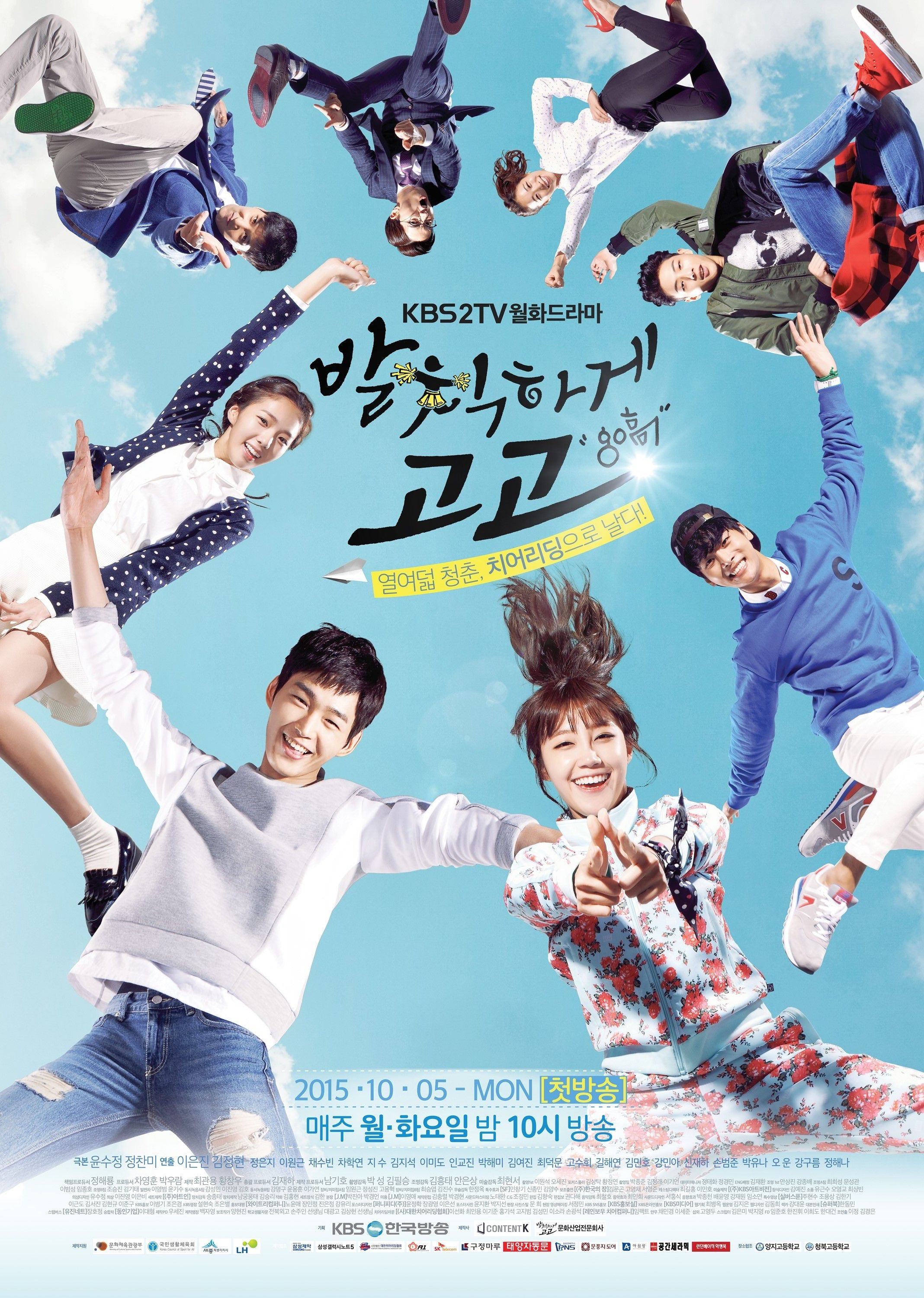 Cheer Up! (Korean Drama) - AsianWiki
