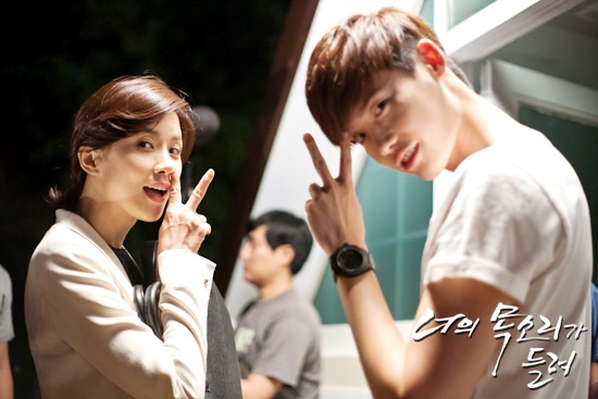 i hear your voice korean drama kiss - photo #37