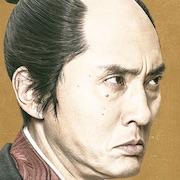 Nomitori Samurai-Yutaka Matsushige.jpg