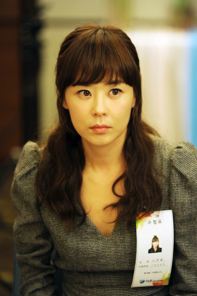 Protect The Boss-06.jpg