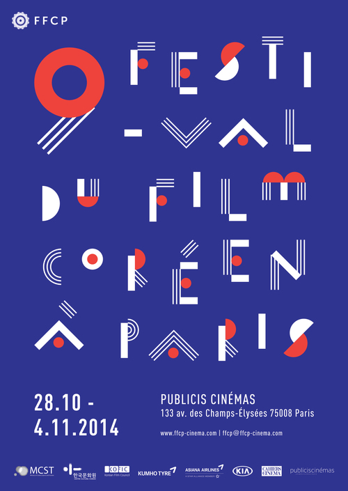Korean Film Festival in Paris-2014-p1.jpg