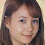 Biblia Koshodou no Jiken Techou-Triendl Reina.jpg
