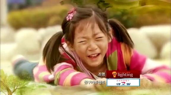 Can You Hear My Heart - AsianWiki