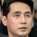 Diary of a Prosecutor-Kim Yong-Hee.jpg