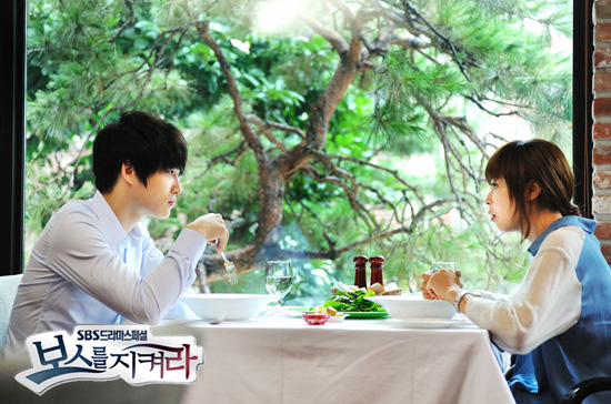 Protect The Boss-47.jpg