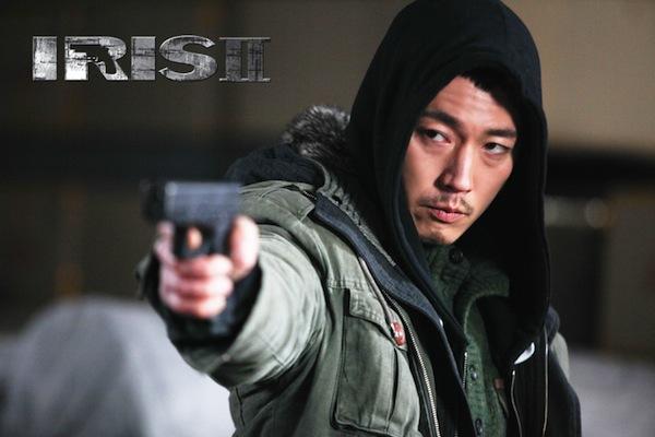 IRIS 2 - AsianWiki