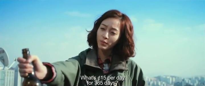 Penny Pinchers (Korean Movie) - AsianWiki