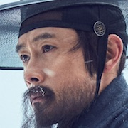 The Fortress-Lee Byung-Hun1.jpg