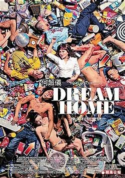 Dream Home (2010-Hong Kong Movie).jpg