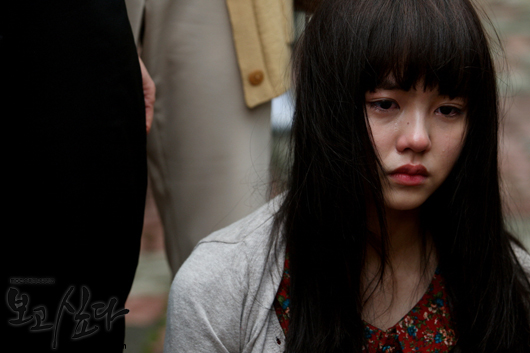 Jung bo suk hwang eum dating 6